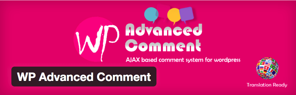 WP Advanced Comment Plugin